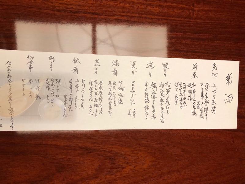 f:id:osukisuki:20191015155839j:image