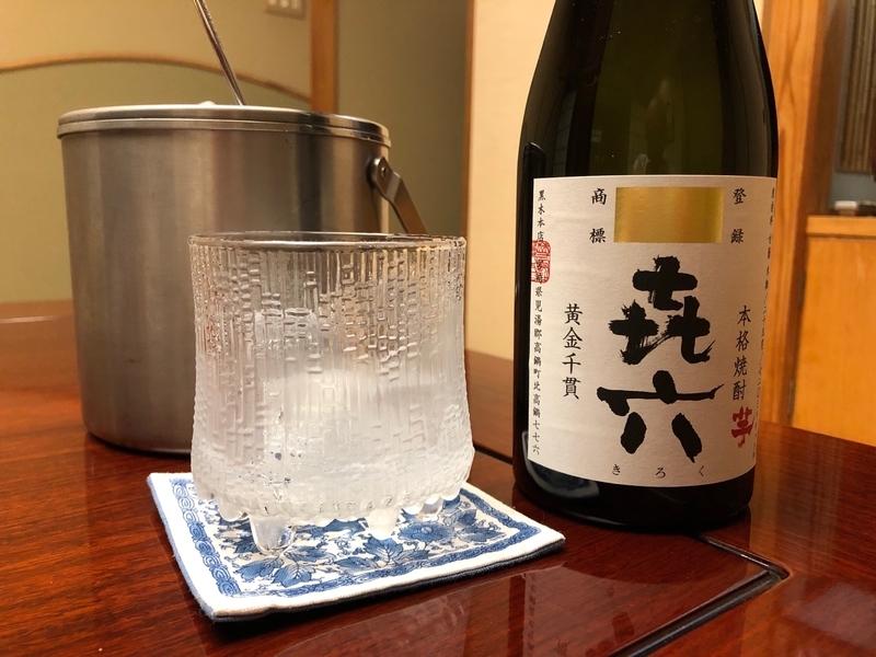 f:id:osukisuki:20191015155933j:image