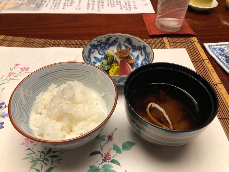 f:id:osukisuki:20191015160008j:image
