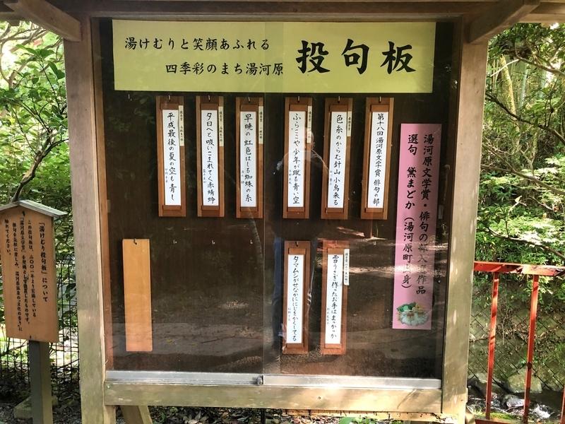 f:id:osukisuki:20191015160117j:image