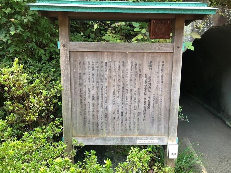 f:id:osukisuki:20191015160205j:image