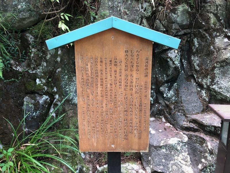 f:id:osukisuki:20191015160211j:image