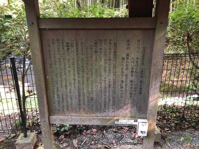 f:id:osukisuki:20191015160224j:image
