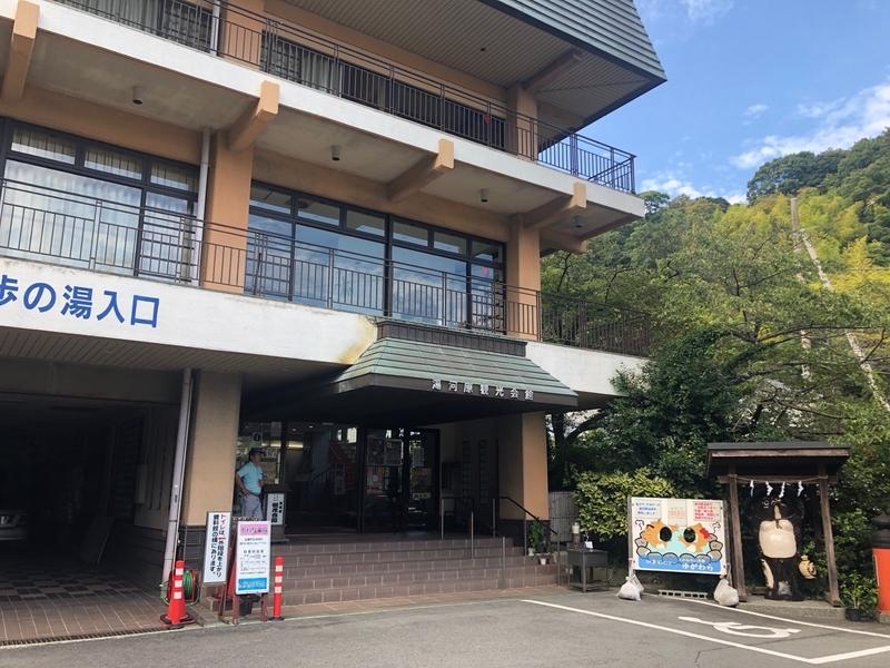 f:id:osukisuki:20191015160232j:image