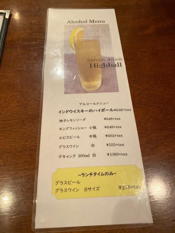 f:id:osukisuki:20191018192735j:image