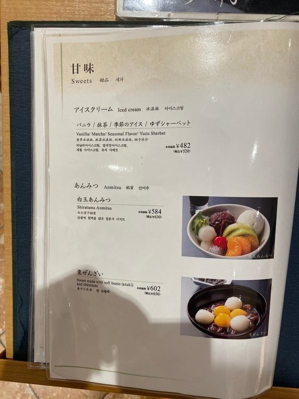 f:id:osukisuki:20191027003627j:image