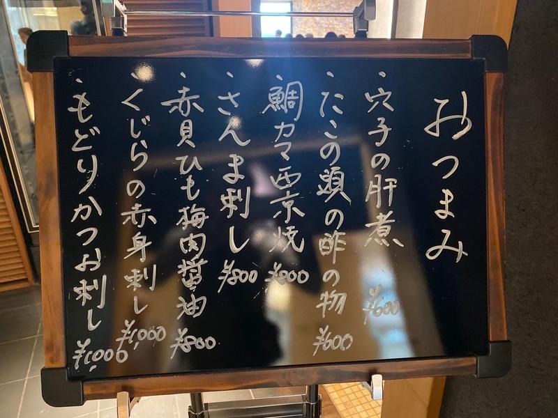 f:id:osukisuki:20191027003646j:image