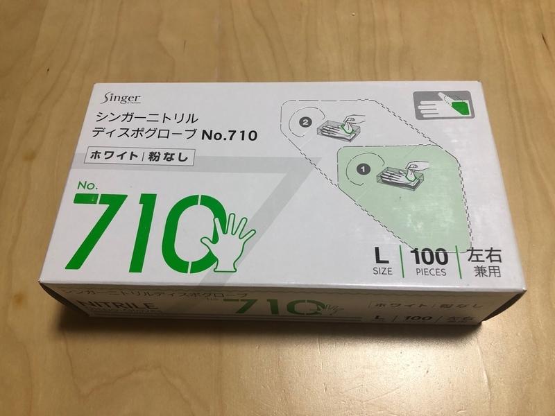 f:id:osukisuki:20191031091445j:image