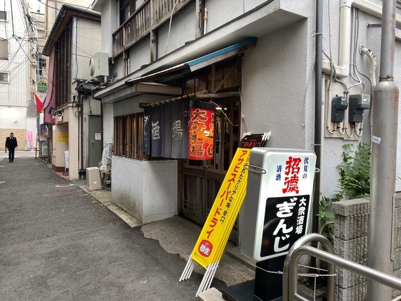 f:id:osukisuki:20191103231405j:image