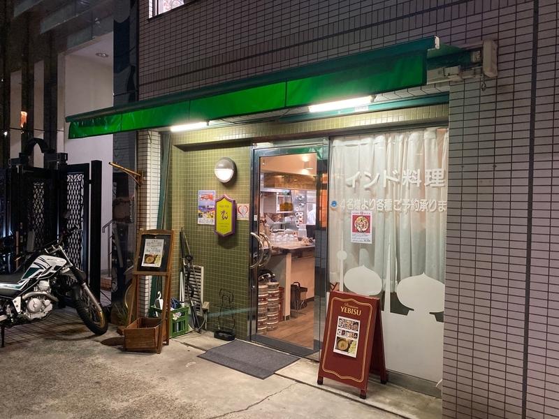 f:id:osukisuki:20191107105442j:image