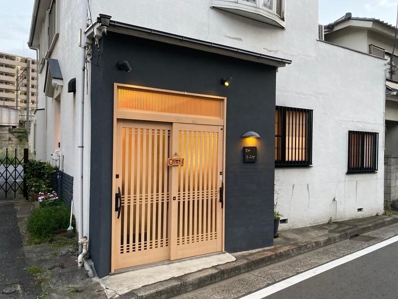 f:id:osukisuki:20191113134850j:image
