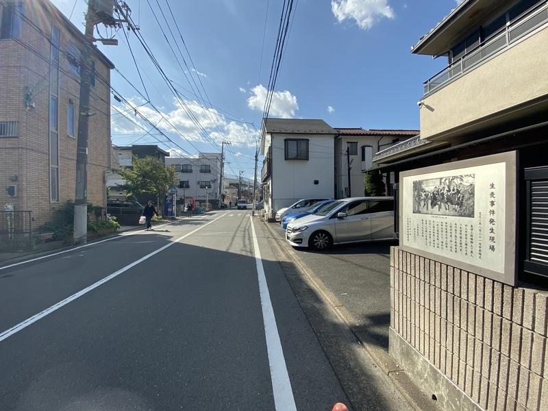 f:id:osukisuki:20191113135014j:image