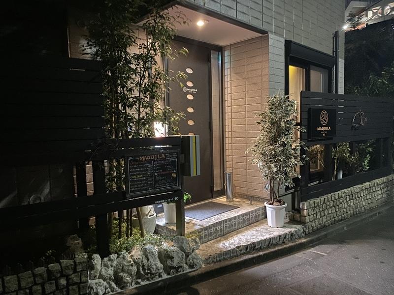 f:id:osukisuki:20191116174507j:image