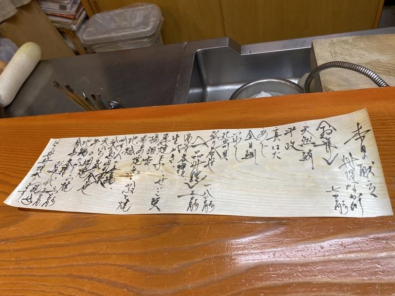 f:id:osukisuki:20191117172533j:image