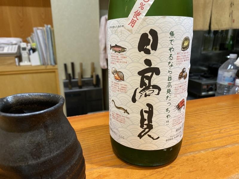 f:id:osukisuki:20191117172711j:image