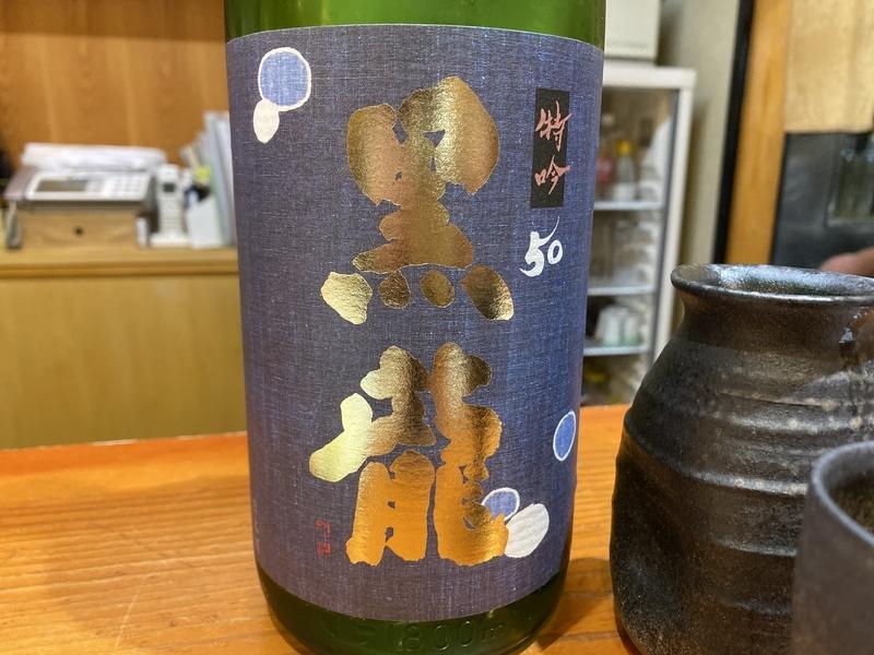 f:id:osukisuki:20191117191055j:image