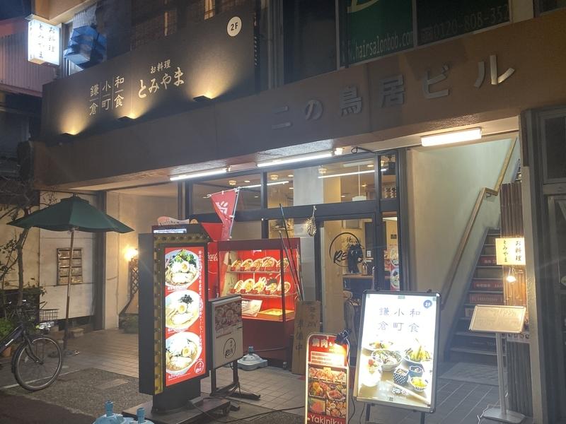 f:id:osukisuki:20191118175630j:image