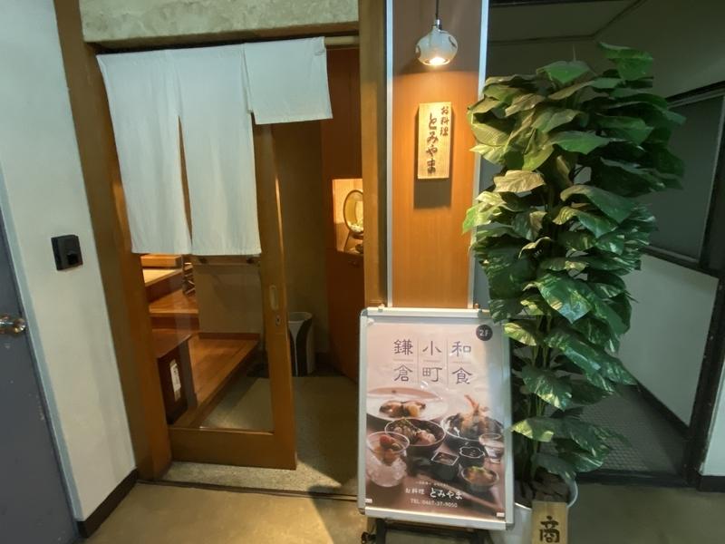 f:id:osukisuki:20191118175924j:image