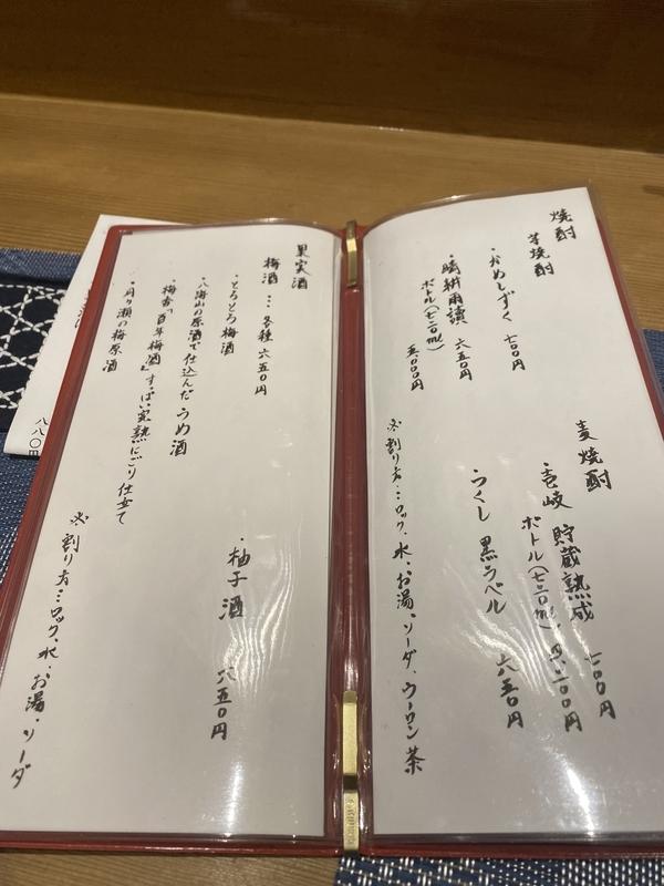 f:id:osukisuki:20191118180159j:image