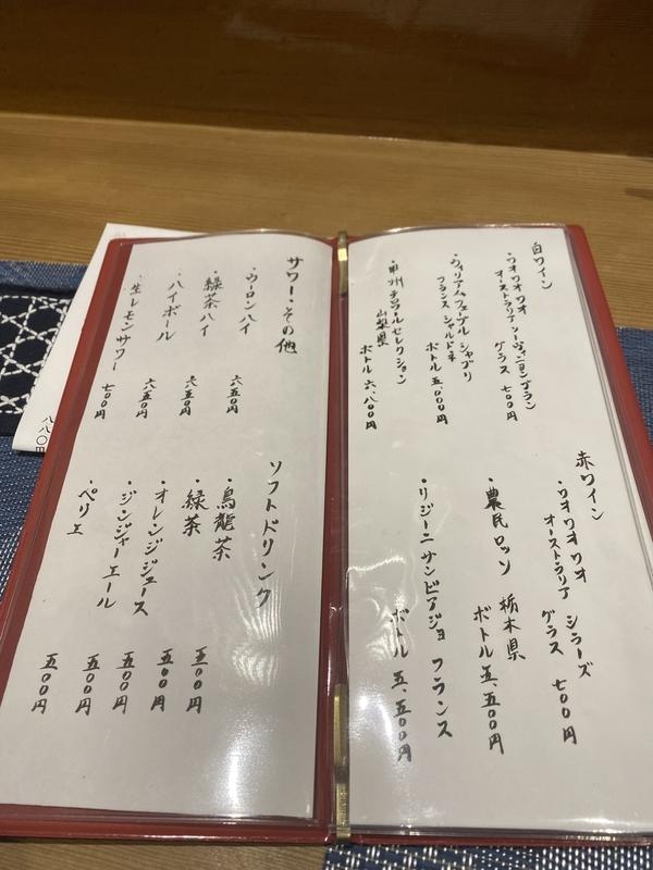 f:id:osukisuki:20191118180207j:image