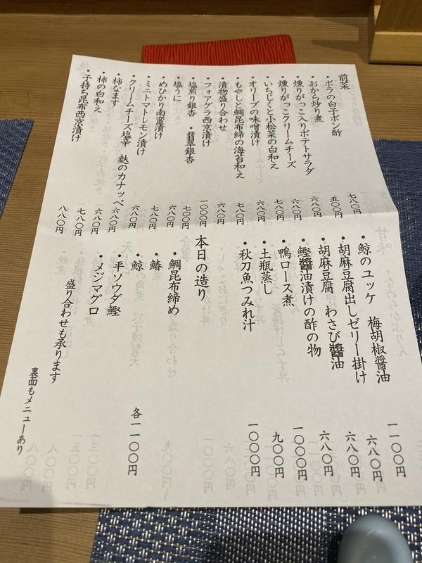 f:id:osukisuki:20191118180224j:image