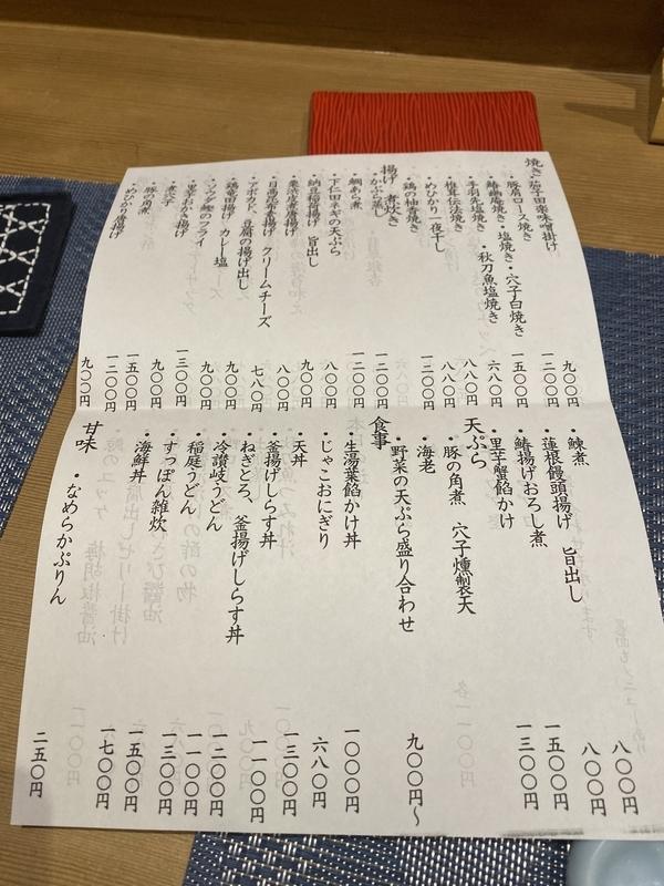 f:id:osukisuki:20191118180235j:image