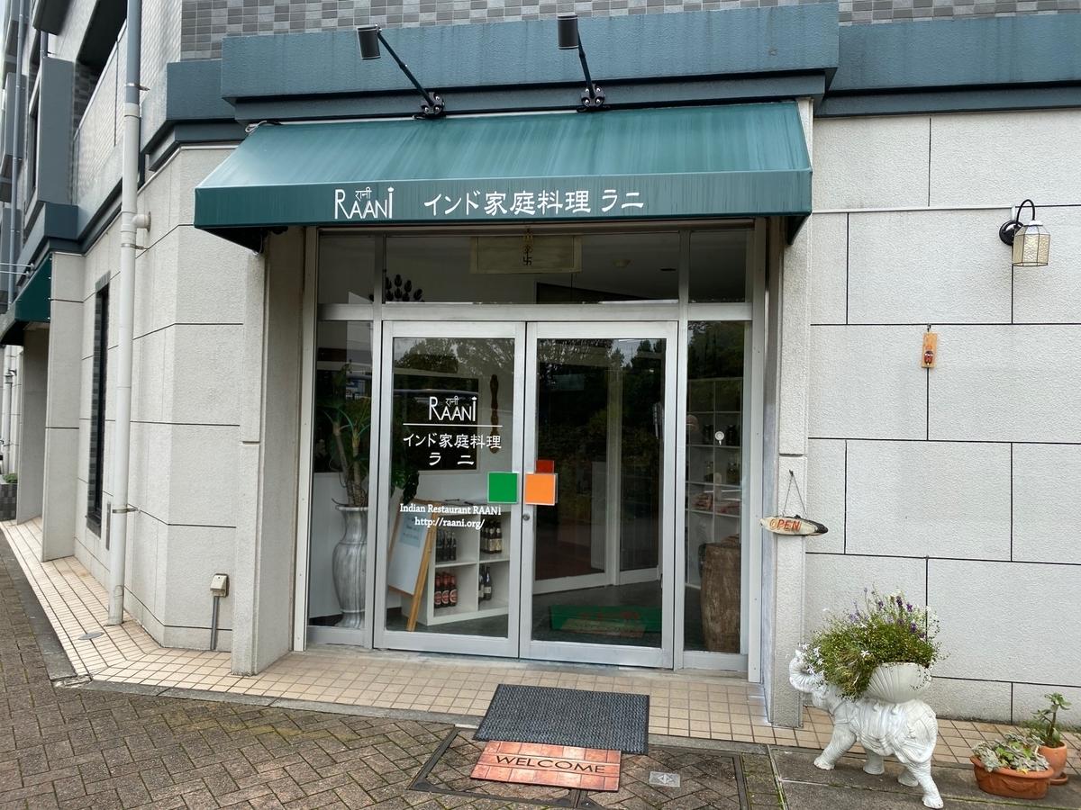 f:id:osukisuki:20191119120903j:plain