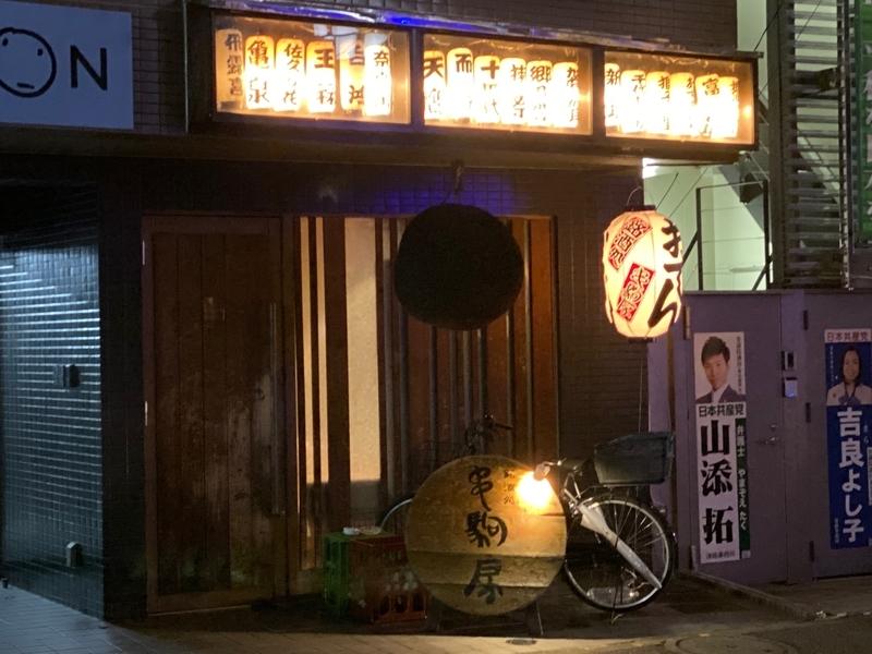 f:id:osukisuki:20191121175327j:image