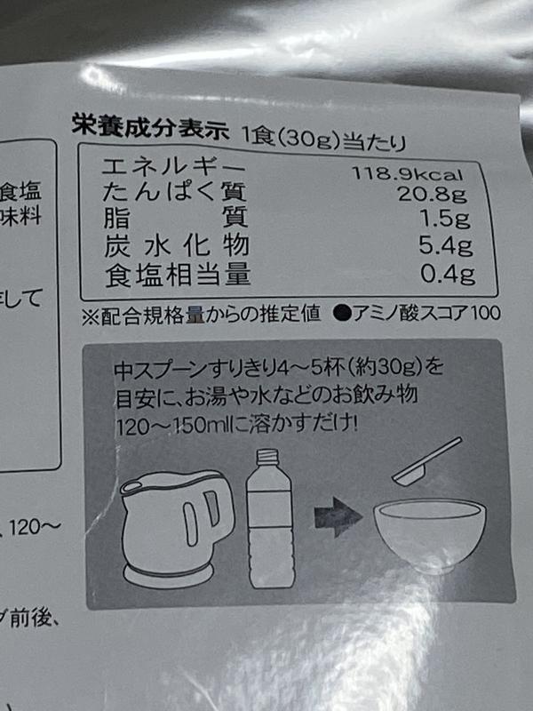 f:id:osukisuki:20191127113209j:image