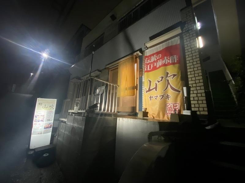 f:id:osukisuki:20191129222910j:image