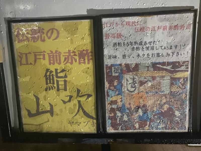 f:id:osukisuki:20191129222914j:image