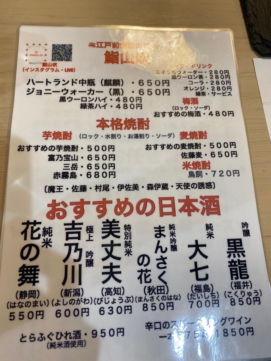 f:id:osukisuki:20191129231243j:plain