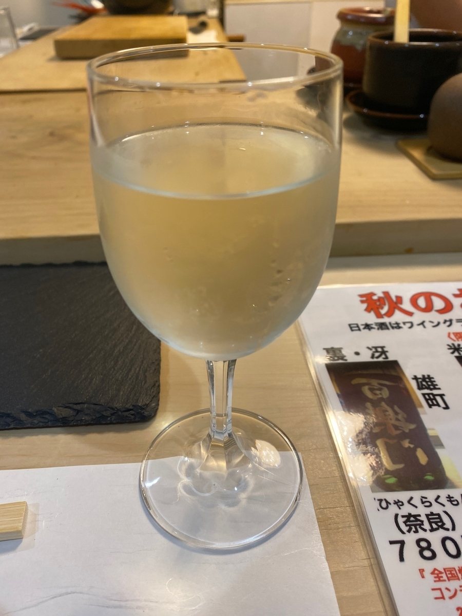 f:id:osukisuki:20191129231336j:plain