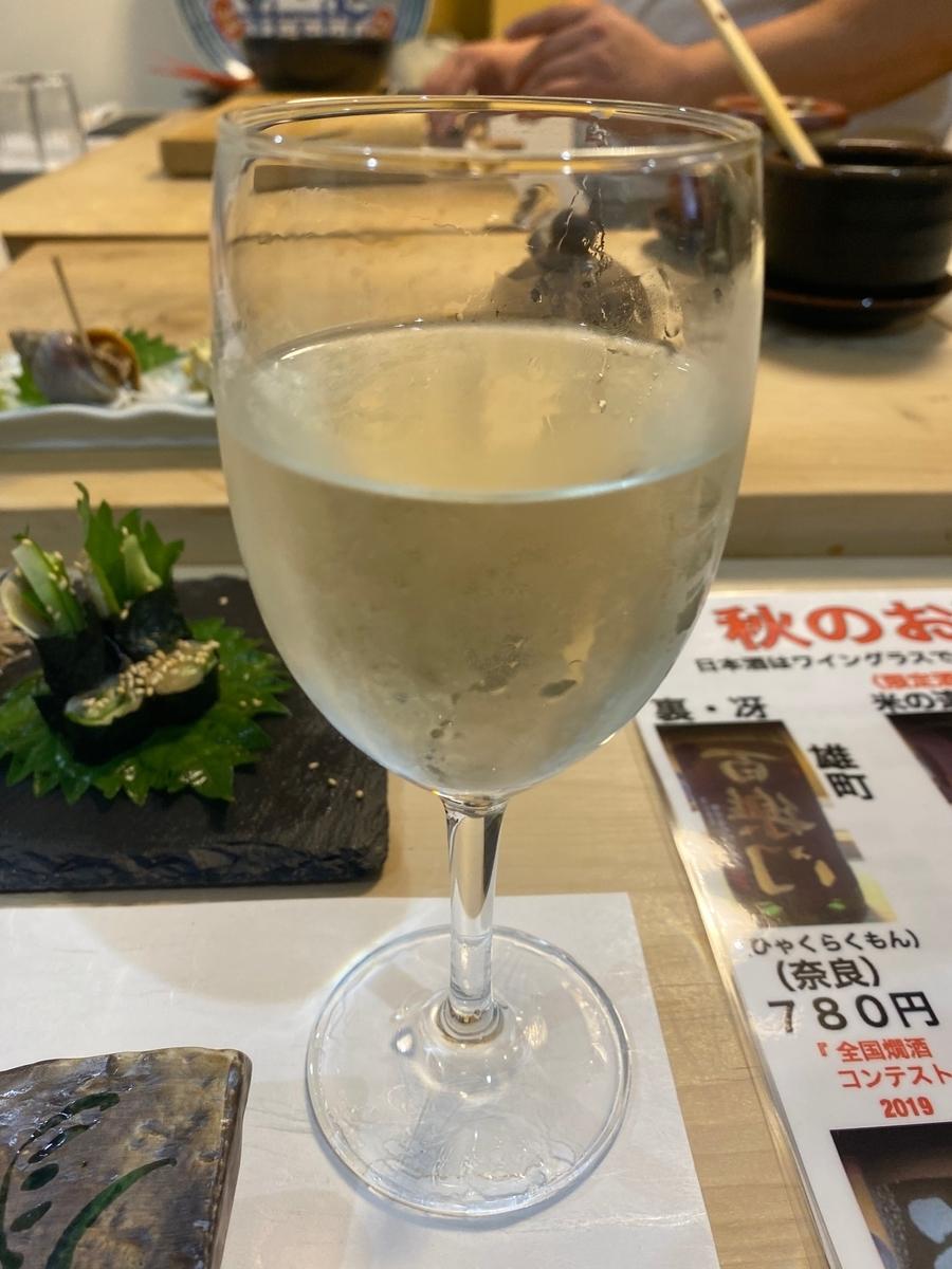 f:id:osukisuki:20191129231540j:plain