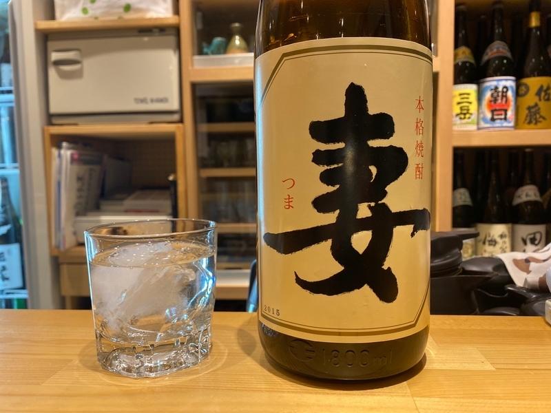 f:id:osukisuki:20191205151737j:image