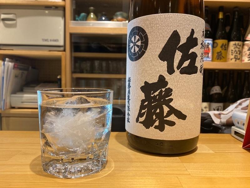 f:id:osukisuki:20191205151744j:image