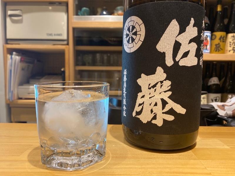 f:id:osukisuki:20191205151750j:image
