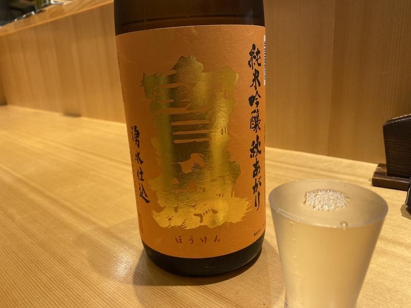 f:id:osukisuki:20191205151834j:image