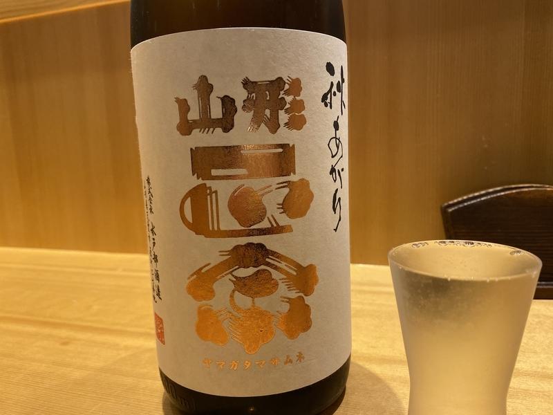 f:id:osukisuki:20191205151846j:image