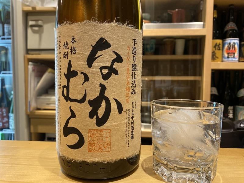 f:id:osukisuki:20191205151908j:image