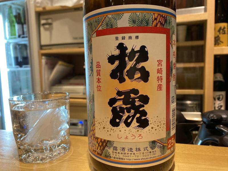 f:id:osukisuki:20191205151918j:image