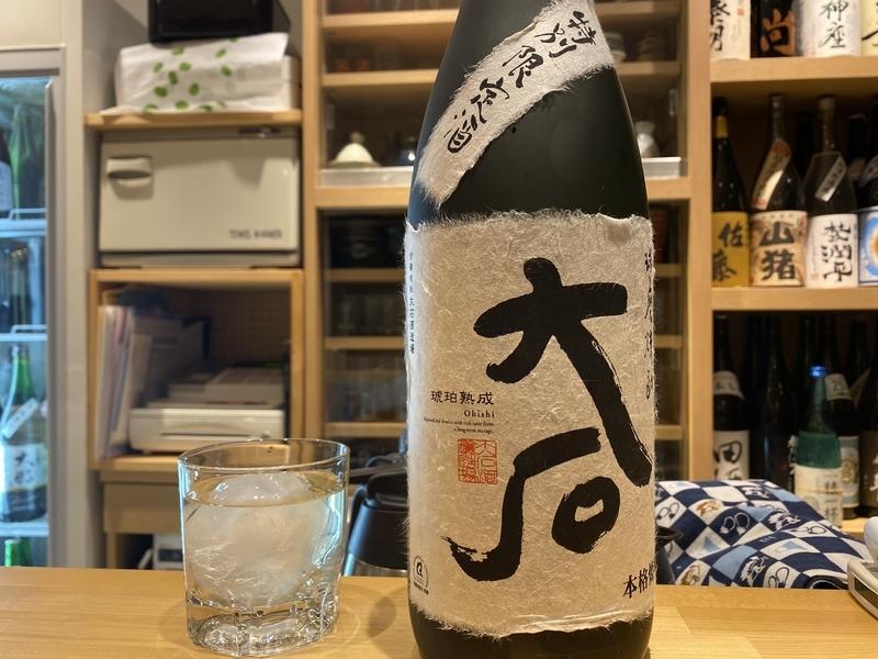 f:id:osukisuki:20191205151932j:image