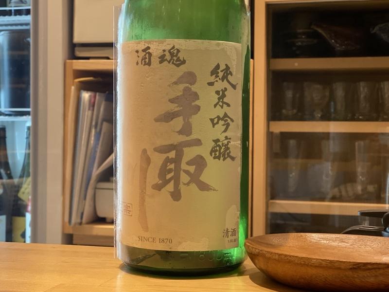 f:id:osukisuki:20191205152004j:image