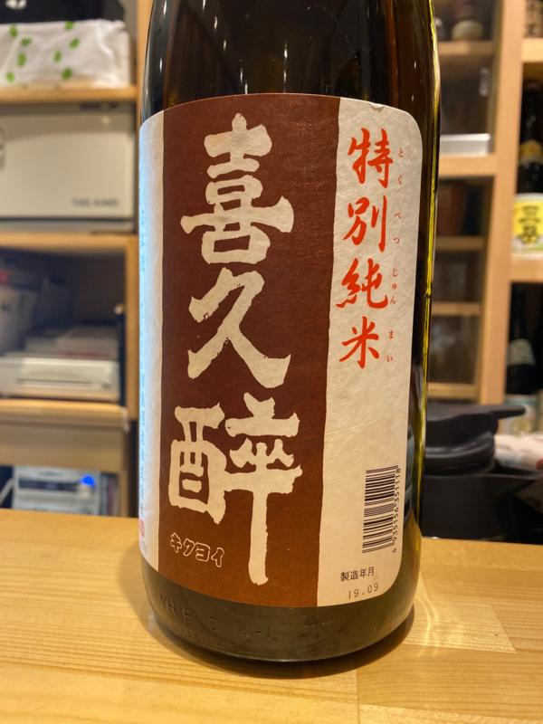 f:id:osukisuki:20191205152053p:image