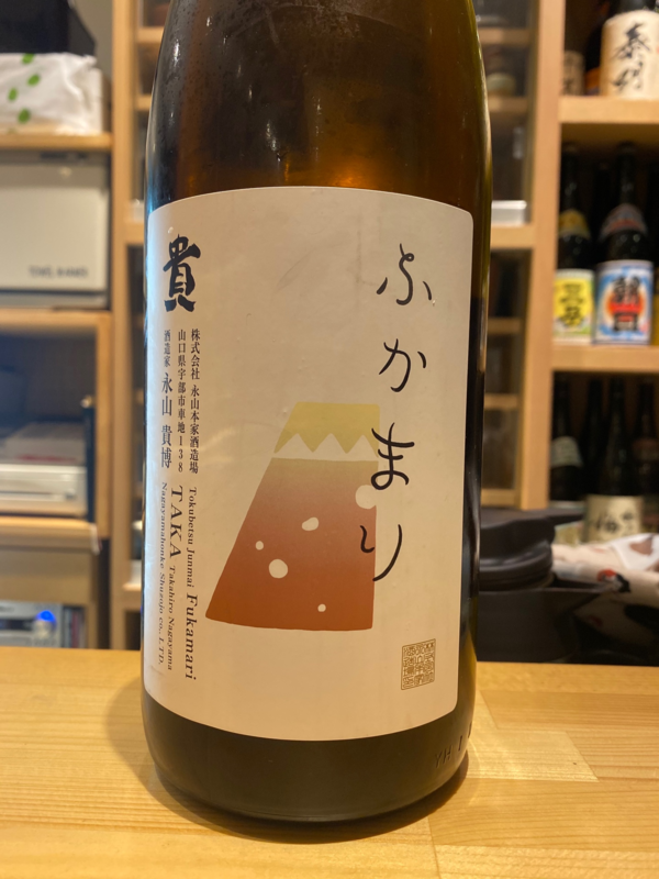 f:id:osukisuki:20191205152107p:image
