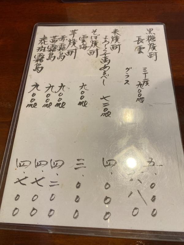 f:id:osukisuki:20191210143106j:image