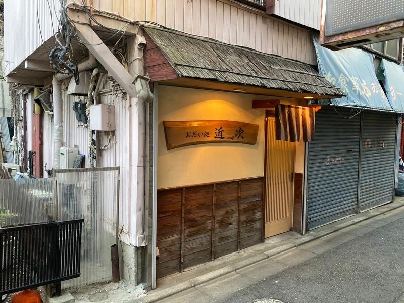 f:id:osukisuki:20191210143122j:image