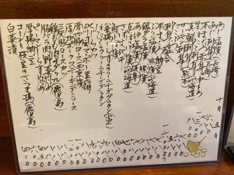 f:id:osukisuki:20191210143128j:image