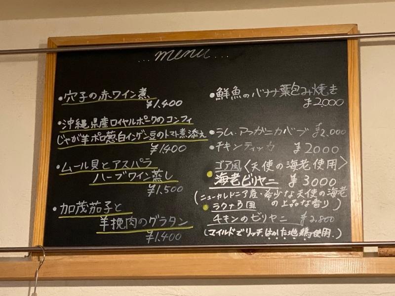 f:id:osukisuki:20191213231901j:image