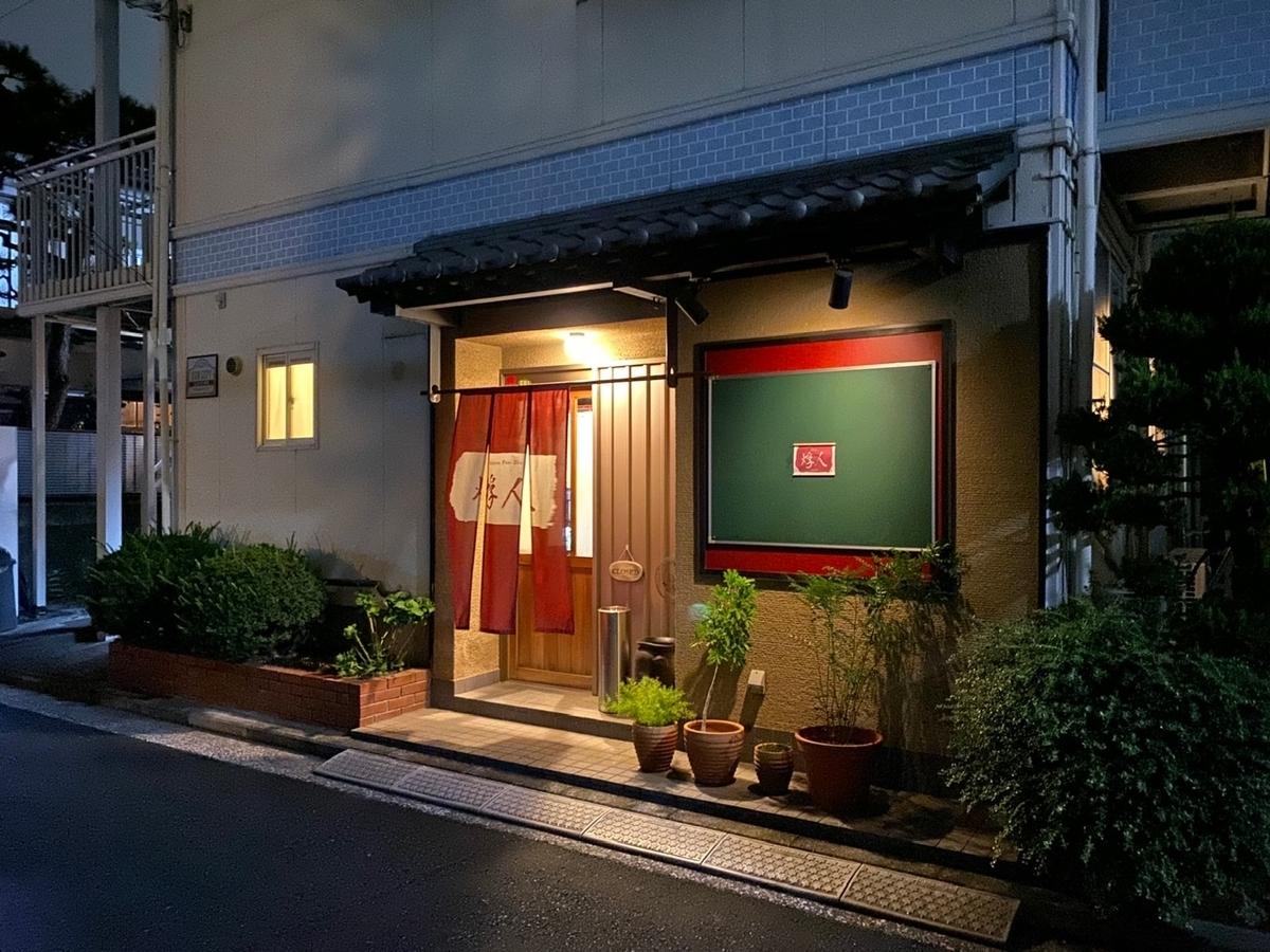 f:id:osukisuki:20191226142514j:plain